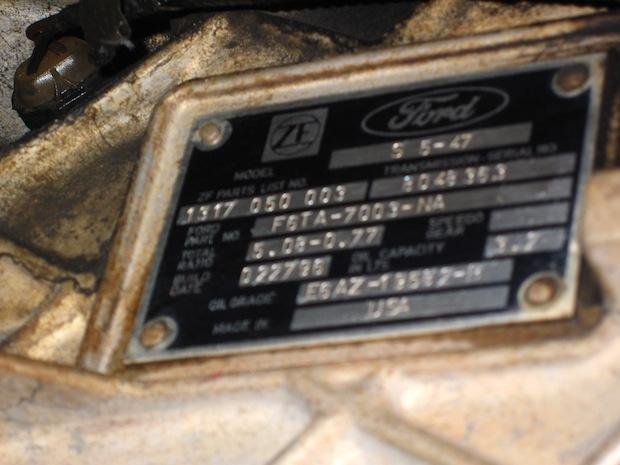 Ford tranny fluid